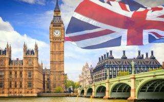Как самостоятельно получить британскую визу