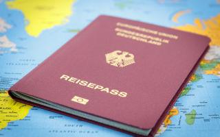 Что нужно для переезда в Германию на ПМЖ