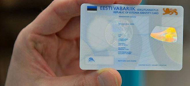 Все про иммиграцию в Эстонию из России