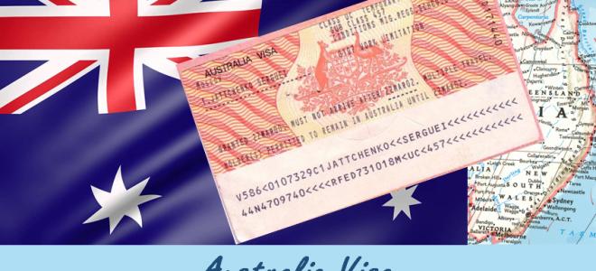 Оформление визы в Австралию для россиян
