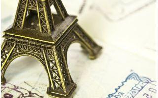 Как проверить готовность французской визы