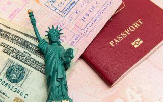 Как самостоятельно получить визу в Америку