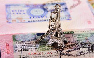 Все про эмиграцию во Францию из России