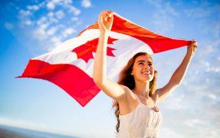 Что нужно для переезда в Канаду на ПМЖ из России