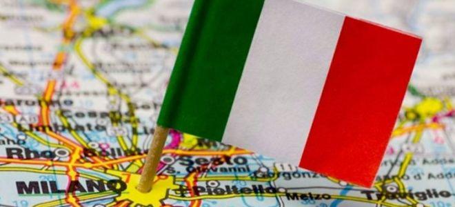 Как самостоятельно получить визу в Италию
