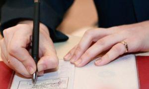 Как оформить регистрацию ребенка по месту жительства