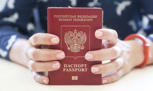 Скоро появится паспорт нового образца