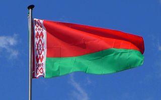 Безвизовые страны для граждан Беларусии