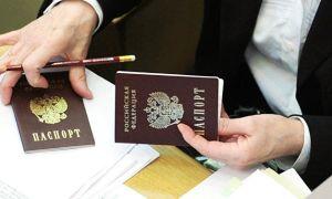 Как сделать временную регистрацию в Москве