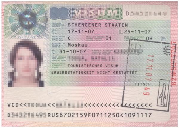 фото немецкой визы