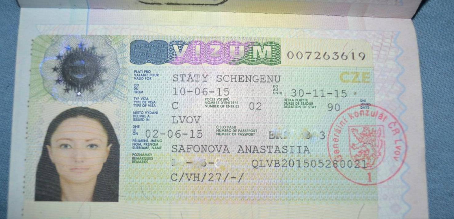 как выглядит виза в чехию