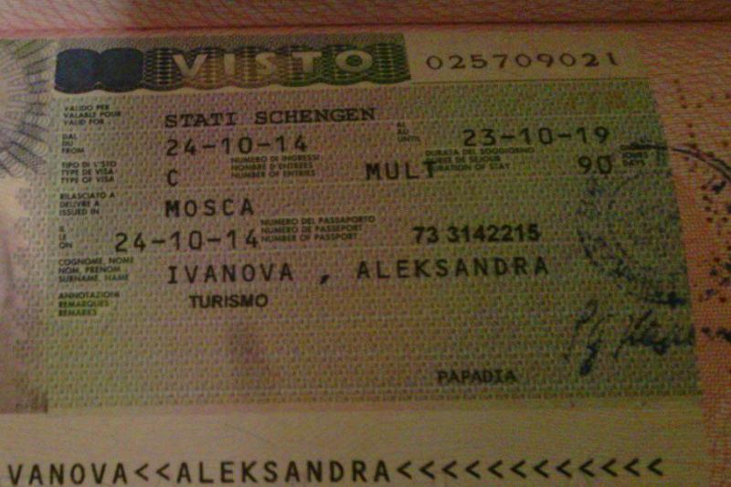 шенген на пять лет