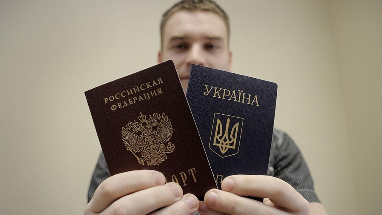 Паспорт РФ для жителей Донбасса