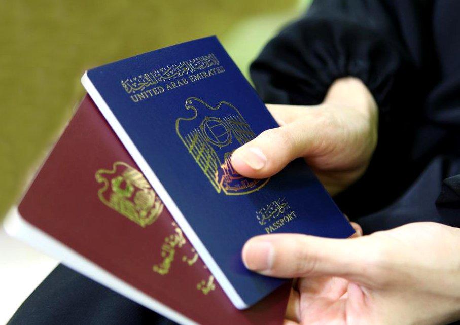 гражданство ОАЭ