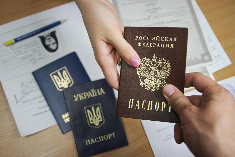 паспорт рф для украинцев