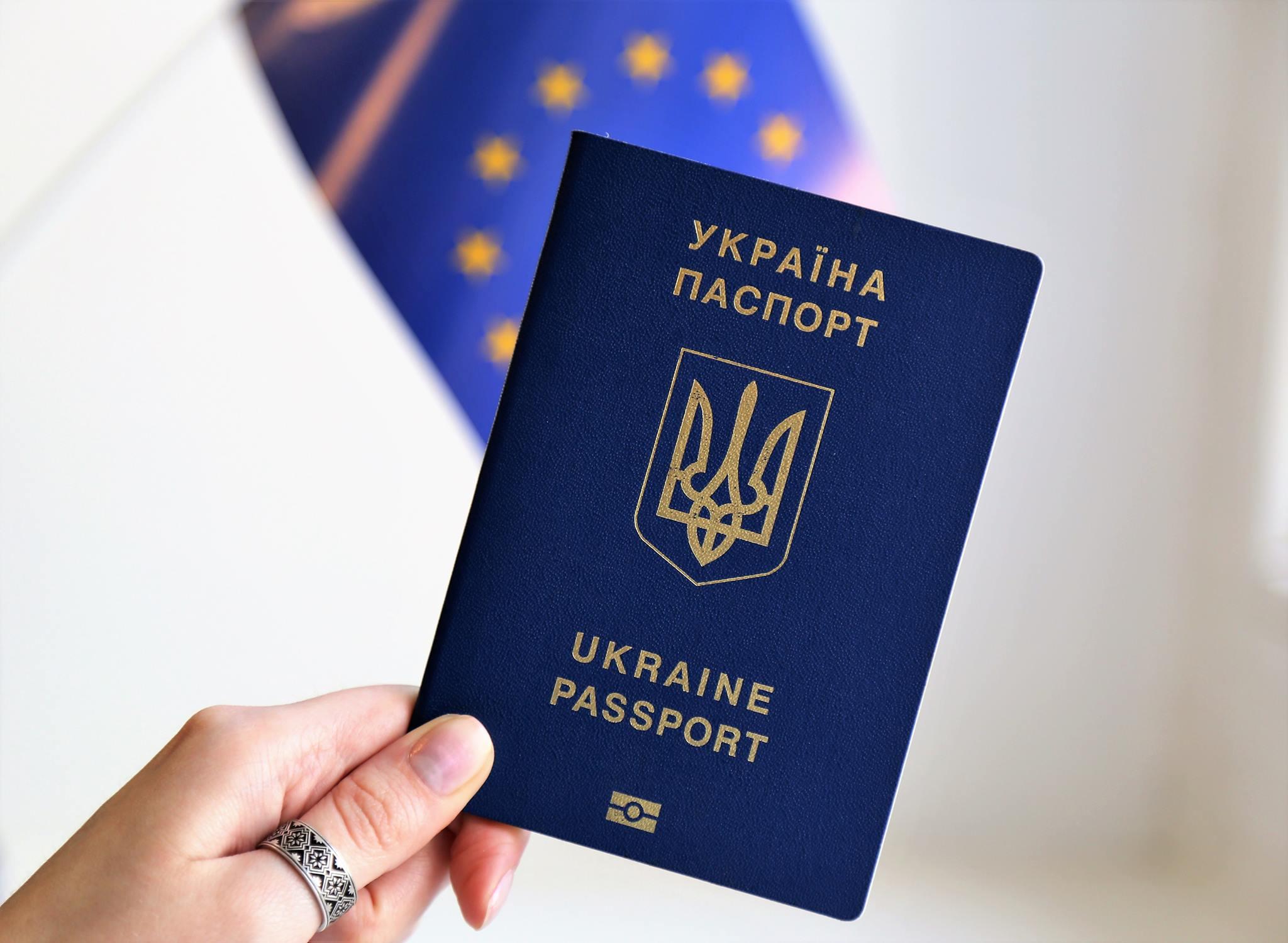 паспорт украины для росиян