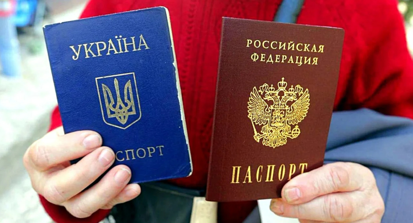 паспорт украины для россиян